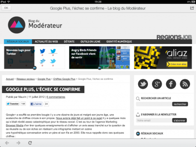 google plus ipad 006