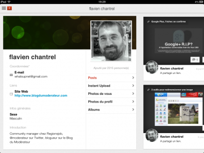 google plus ipad 008